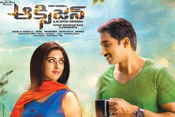Oxygen – When Gopichand had serious issues with the director..