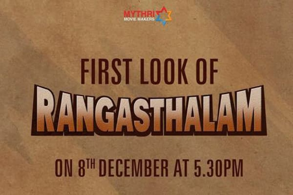 Rangasthalam first look release date on December 8th