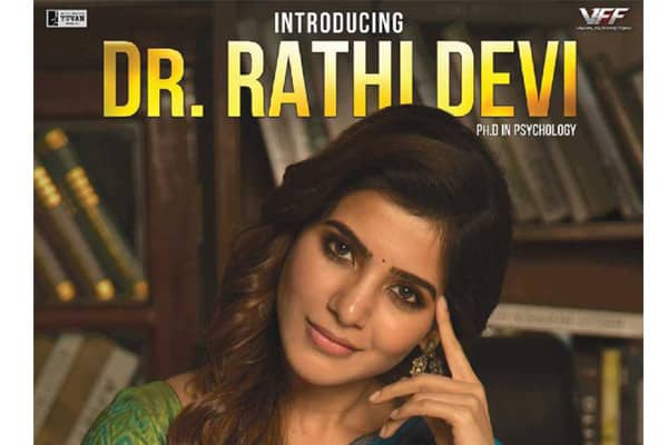 Samantha's Role Got Disclosed