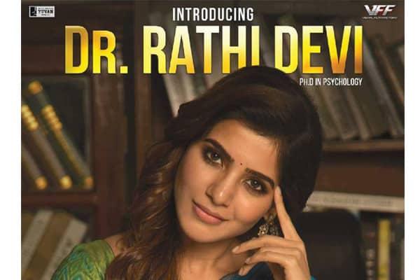 Samantha as Doctor Rathi Devi in Abhimanyudu