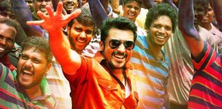 Suriya's next titled as Gang