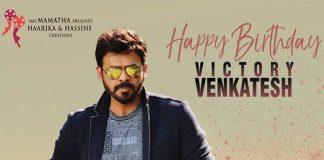 Trivikram Srinivas to direct Venkatesh
