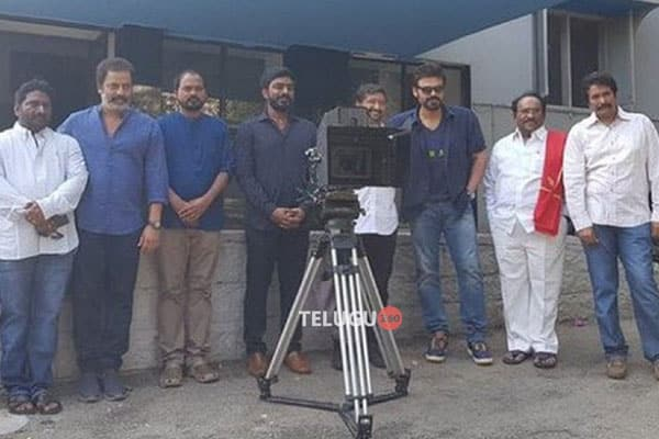 Victory Venkatesh and Teja's Movie Launched