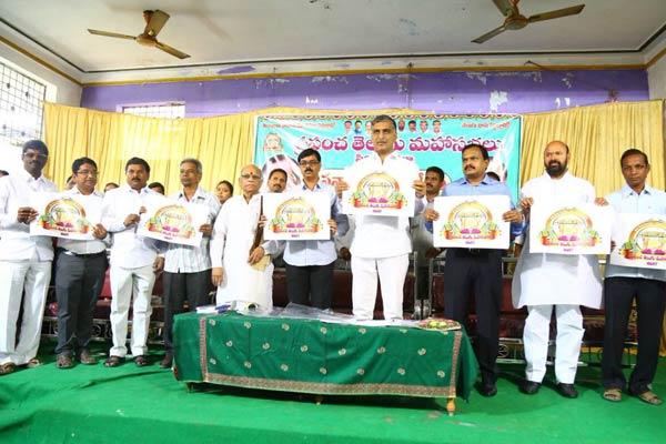 World Telugu Conference 2017