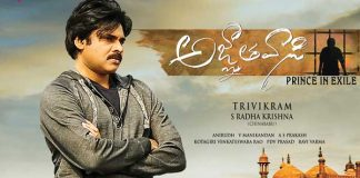 """AGNYAATHAVAASI"" Movie Updated USA & Canada Theaters List"