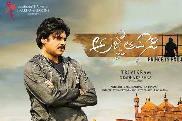 Agnyaathavaasi 4 days collections