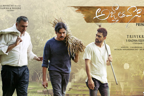 Agnyaathavaasi enroute a colossal disaster in OS