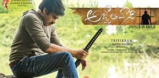 Agnyaathavaasi premiers PK's previous highest out