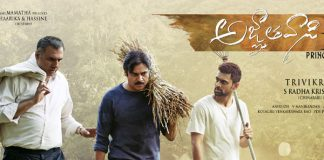 Agnyathaavaasi plot is too familiar says Largo Winch director
