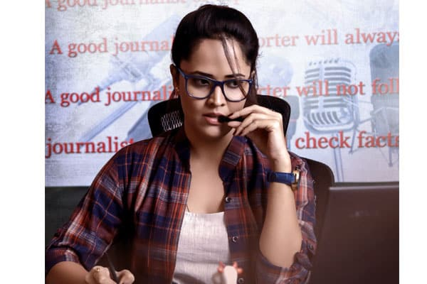 Anasuya's role from Gayatri revealed
