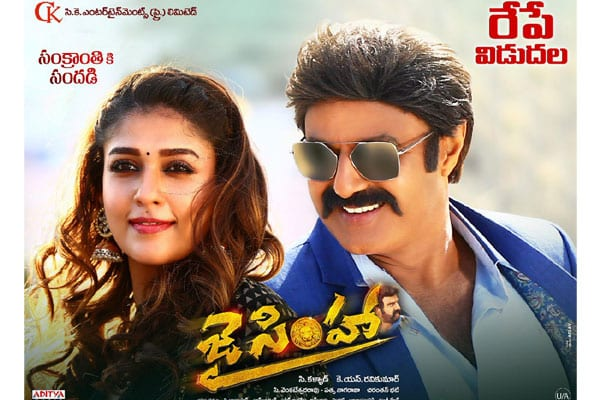 Balakrishna Fans Waiting For Government Orders