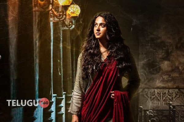 Bhaagamathie holds well on Monday