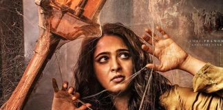 Bhaagamathie first day Collections