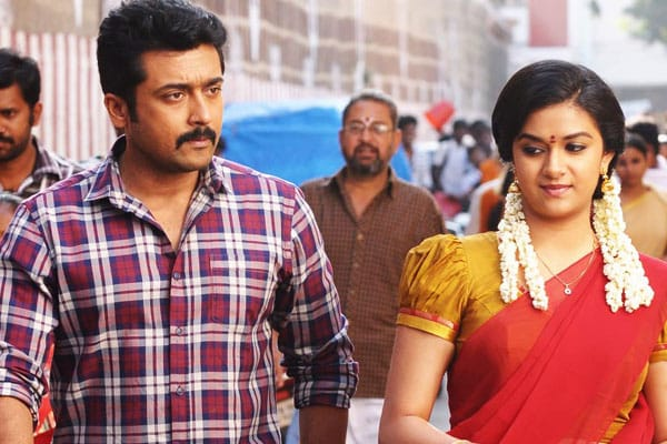 Gang Day1 AP/TS Collections – Below Par opening
