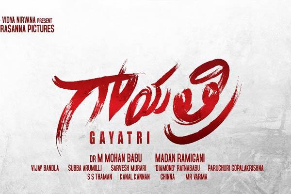 Mohan Babu films thrilling action scene for 'Gayatri'