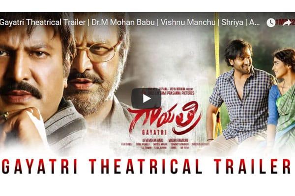 Gayatri trailer : Mohan Babu's one man show