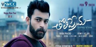 """TholiPrema Overseas by Creative Cinemas NY"""