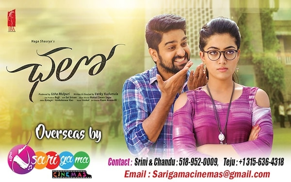 """Chalo Overseas Release by Sarigama Cinemas"""