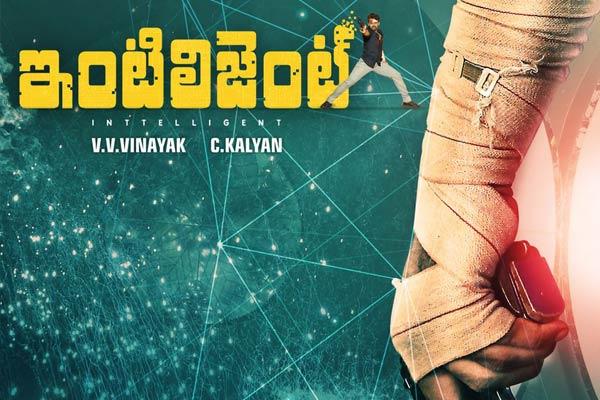 Intelligent titled for Sai Dharam Tej VV Vinayak Movie
