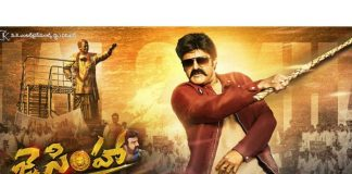 Jai Simha 1st week worldwide Collections