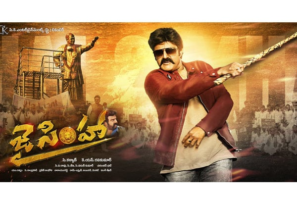 Jai Simha 1st week worldwide Collections – Third highest for NBK