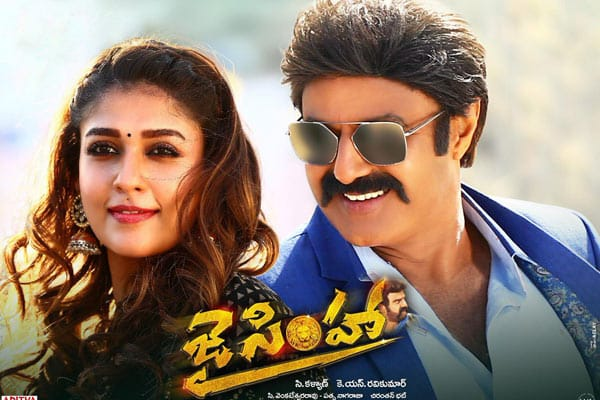 Jai Simha 5 days worldwide collections – Reaches 20cr share
