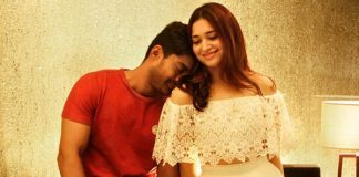 Kalyanram's teaser with Agnyaathavaasi movie