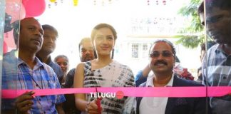 Mehreen pirzada inaugurates BNew mobiles photos