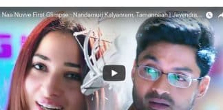 Kalyanram Tamannaah ' Naa Nuvve' teaser