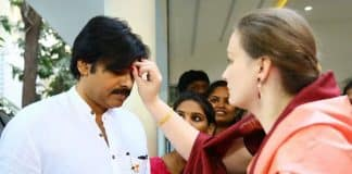 Pic Talk - Pawan Got Veera Tilakam From Wife