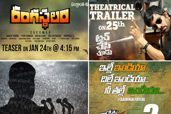 Non-stop treat for Tollywood fans from tomorrow