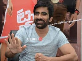 Ravi Teja Touch Chesi Chudu Interview