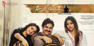 Special benefit shows for Agnyaathavaasi