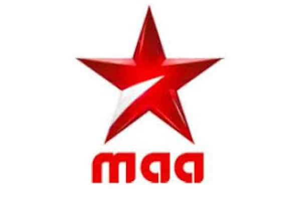 Star MAA offers to Bigg boss contestants