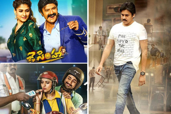 Telugu Movies USA Box office Sankranthi 2017 vs 2018