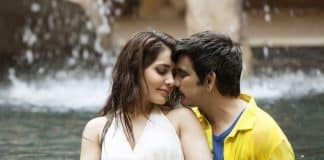 Ravi Teja's Touch Chesi Chudu Censor Report