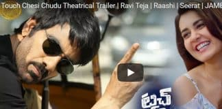 Touch-chesi-chudu trailer