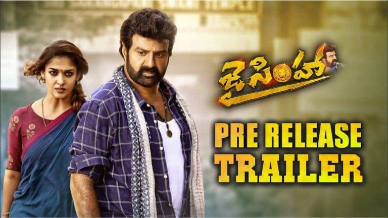 Jai Simha Pre Release Trailer : Same old same old