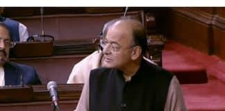Arun Jaitley speech on AP Demands