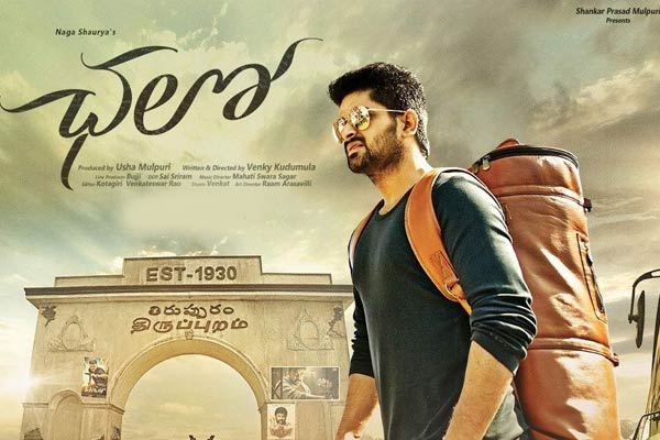 Chalo 1st week Worldwide Collections – Hit