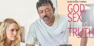 Did RGV shoot GST in Hyderabad