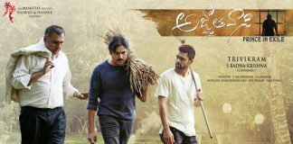 Exclusive Interview : Jerome Salle - Agnyaathavaasi is blatant stealing
