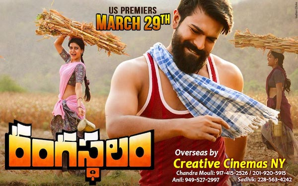 """Rangasthalam Overseas Release by Creative Cinemas NY on Mar 29"""