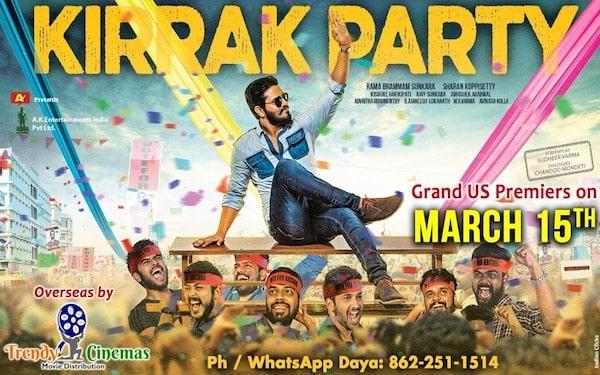 """""""Trendy Cinemas Premiers """"KIRRAK PARTY"""" Overseas on Mar 15"""""""