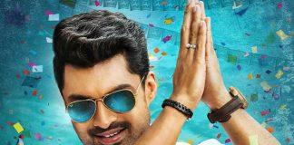 Kalyan Ram's MLA Release Date Locked