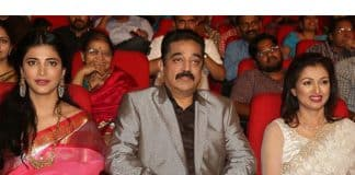 Gautami has Nothing Against Shruti