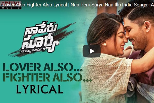 Experience the Fight for Love with Naa Peru Surya's Single!
