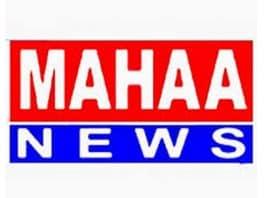 Mahaa TV attacked in Vizianagaram? True or cooked up?