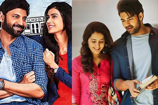 Malli Raava Vs Tholi Prema: Many Similarities