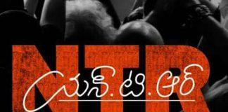 NBK locks Ugadi for NTR's Biopic